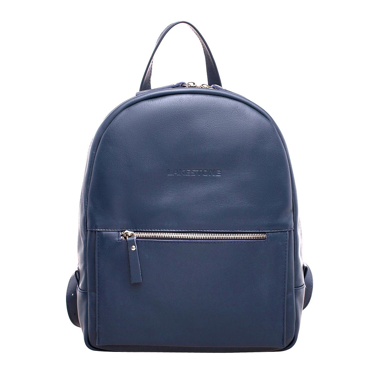 Женский рюкзак Caroline Dark Blue фото