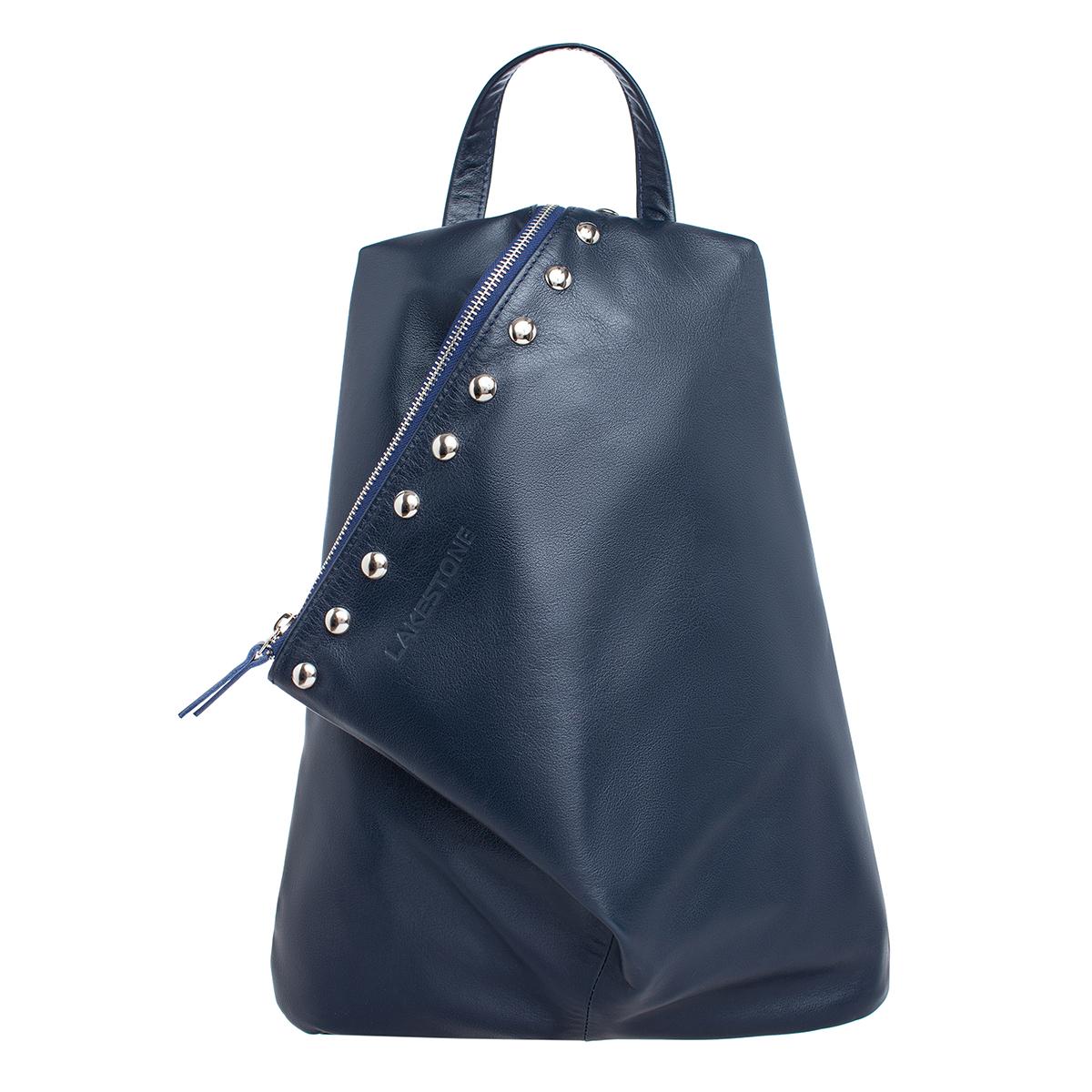 Женский рюкзак Florence Dark Blue