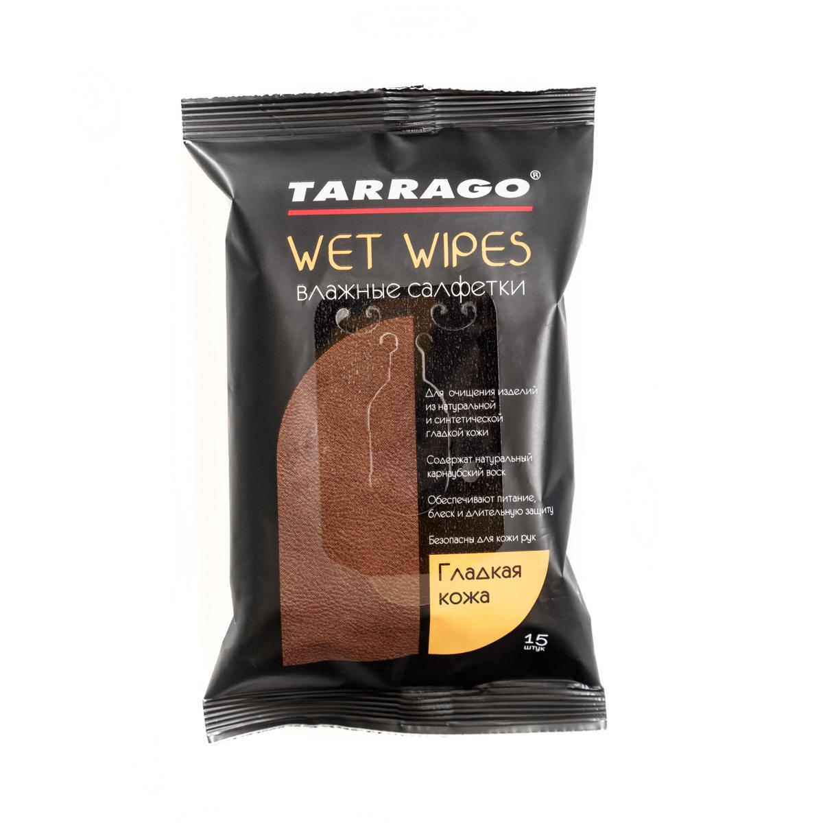 Салфетки Tarrago влажные, для кожи (15шт.) фото